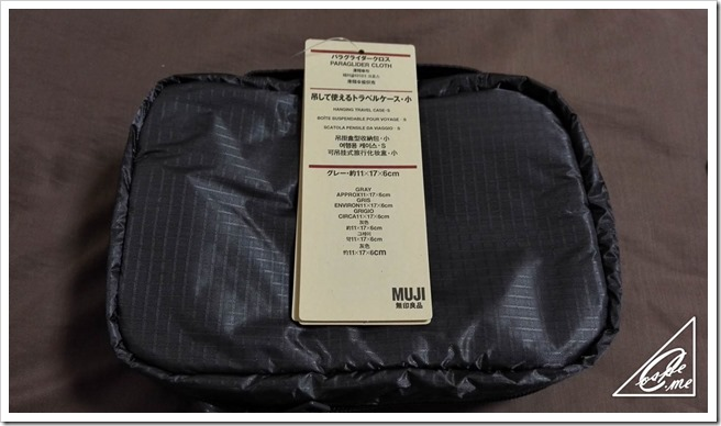 paraglider cloth_travel case