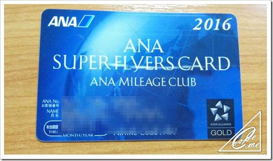 ana superflyers card
