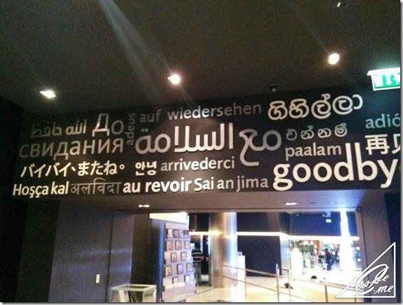 burj khalifa goodbye