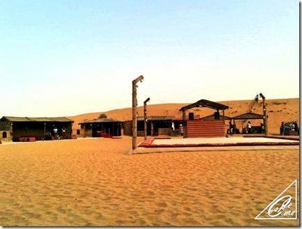 desert dubai village