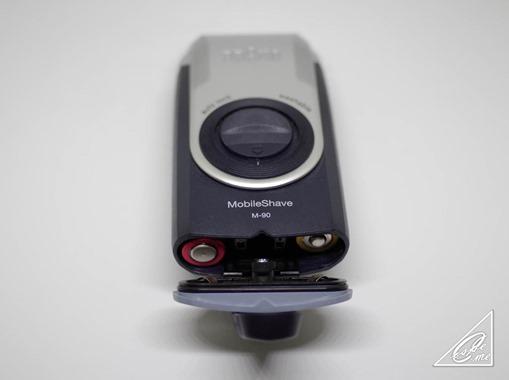 braun_m90_battery cap