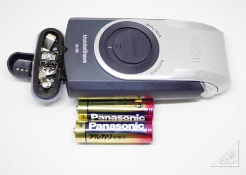 braun_m90_battery