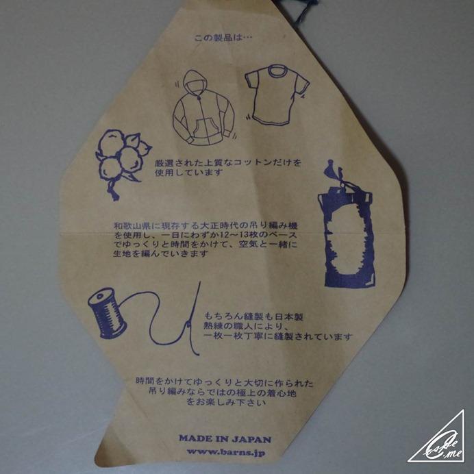 barnsoutfittersdetail
