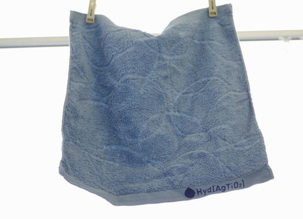 hydhandkerchief