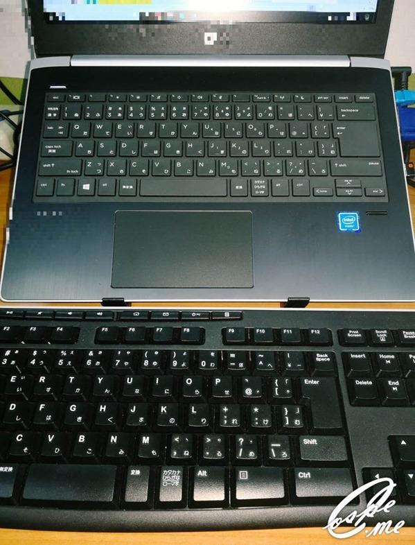 pcstand_keyboard