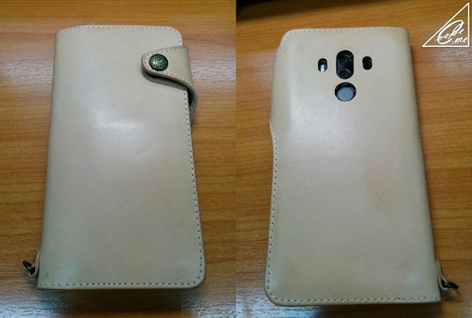 smart phone case close