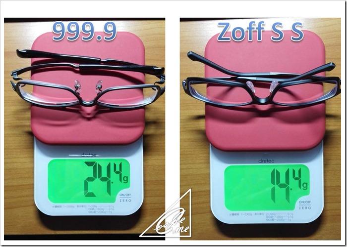 999.9重さ比較