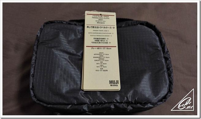 paraglider cloth_travel case
