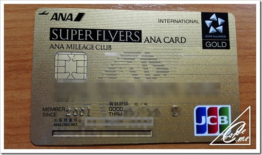 super flyers gold card