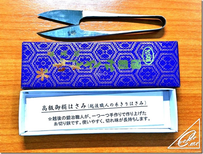 japanese yarn scissors