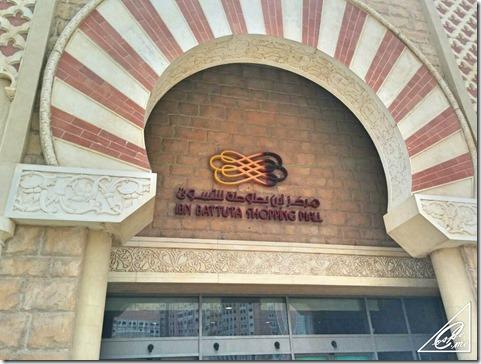 Ibn Battuta Shopping Mall