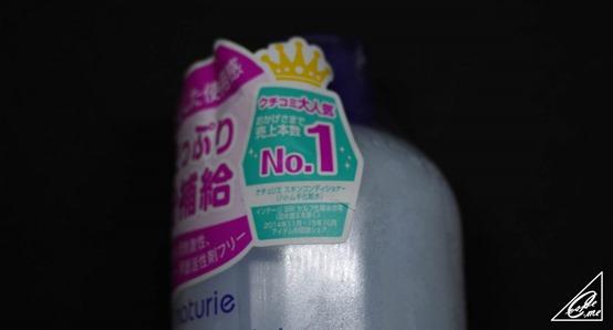 naturie_hatomugi_no1