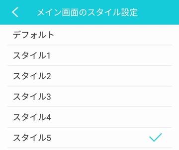 main_style