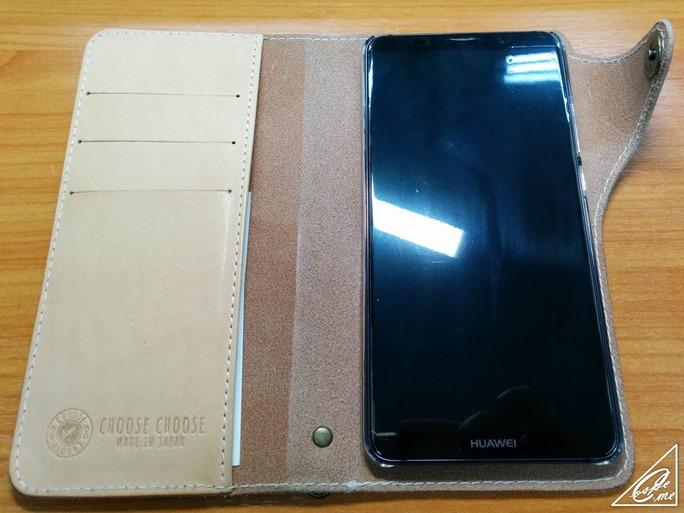 smaet phone case inside