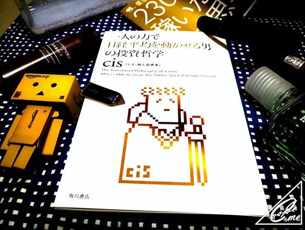 cisbook