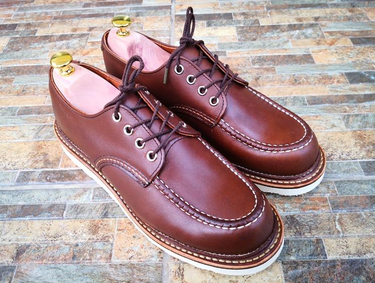 レッドウィングの靴