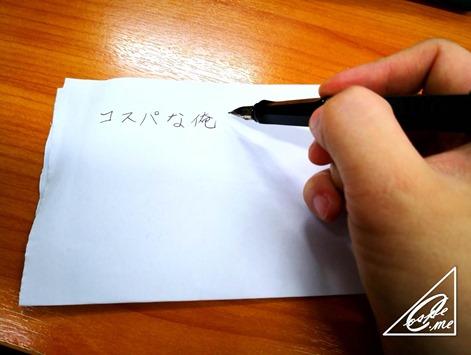 lamy-safari-writing