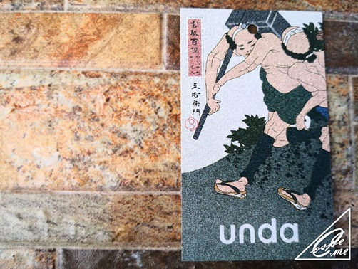 unda-card
