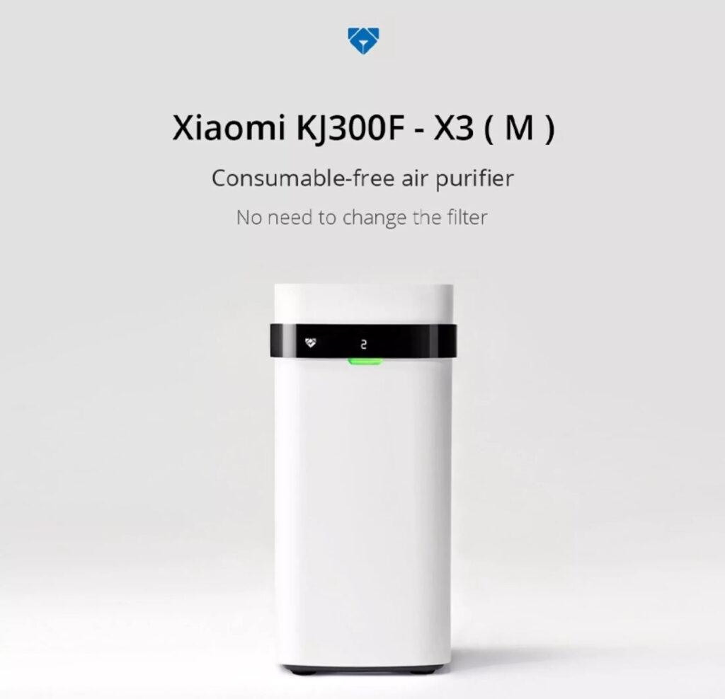 Xiaomi Airdogが安くて気になる【空気清浄機】